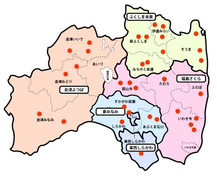 福島県JA斎場設置状況地図