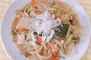 鮭ヤンチャ焼き