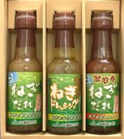 fuksuhimaajidayori180